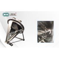 Quality Double Screw Conical Mixer For Food Stainless Steel 304 SUS316L FD-DSH for sale