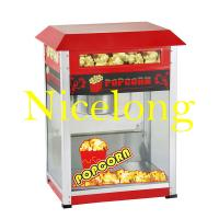Quality Nicelong 6 oz electric industrial automatic popcorn vending machine SC-P02 for sale