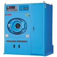 Quality laundry machine& dry cleaning machine for sale for sale