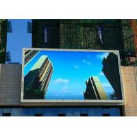 Buy 1RGB Outdoor Full Color Led Signs , P5 Programmable Led Display 1/8 Scanning Mode at wholesale prices