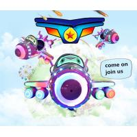 Quality Amusement Park Game Machine Large Plane Model RC Plastic Toy Airplane For Sale for sale