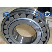 China 23128EX1 Self Aligning Roller Bearing , Split Roller Bearing For Power Machinery on sale