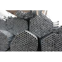 Quality Zinc Plating Galvanized Steel Pipe Carbon Steel Building Material ASME / GB / EN for sale