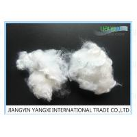 Quality Recycled Raw White Polyester Fiber Stuffing / 7D Fiberfill Pillow Stuffing for sale