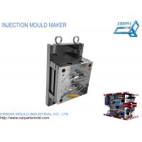 Buy Handle Lock Accessories Plastic Injection Mould Design OEM ODM Service at wholesale prices