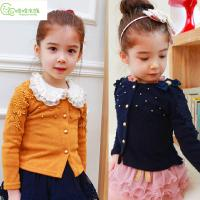 Buy cheap Top quality Cotton Baby Cardigan coat from wholesalers
