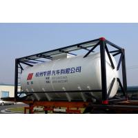 Quality Stainless Steel 20ft Liquid Tank Container 26000L International Shipping Standard for sale