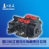 Buy cheap CDB series excavator hydraulic control valve from Wholesalers