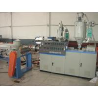 China High-Speed Plastic Production Line For PPR / PE / PEX / PB / PE-RT Pipe on sale