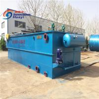 Quality Fabric Dyeing Dissolved Air Flotation Equipment For Fabric Factory textile wastewater treatment for sale