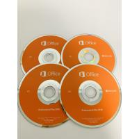 Quality Retail Microsoft Office Professional Plus 2016 Key Code Card DVD Pack for sale