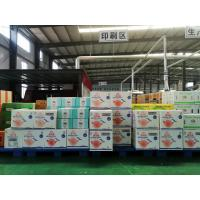 China Corrugated Paper Packing Box From Stone Paper on sale