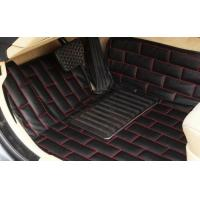 Quality Luxury car floor mats for sale