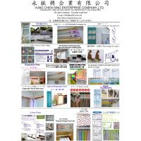 Quality Shower curtain rod for sale