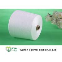 Quality High Strength Polyester Knitting Yarn Ring Spun Knotless , 100% Polyester Spun for sale