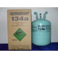 Buy cheap Refrigerant gas R134A chiller systems from wholesalers