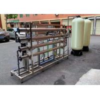 Quality 380V 50Hz Distilled Water Treatment Equipment 2TPH  For Irrigation for sale