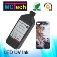 China Hologram UV Ink Printing Factory Price OEM Support on sale