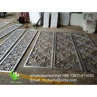 Quality Powder Coated Decorative Metal Screens Laser Cut Garden Screen Wood Colors 5mm for sale