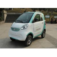 Quality 350 Kg Small Battery Car 60V 2200W 80 Km Smart Charging 6-8hs Easy Operation for sale