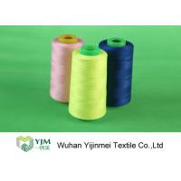 Quality 100% Virgin Spun Polyester Sewing Thread for sale