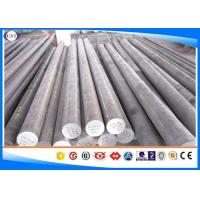 Quality 38KHM / 38ХМ Alloy structurall steel bright surface for sale
