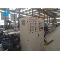 Quality 15 Ton PET Strap Making Machine , Plastic Strap Packing Machine CE Standard for sale