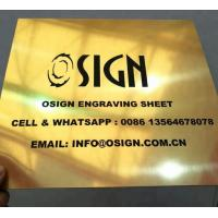 Quality 1200*600mm Laser Engraving Sheet With Good Anti - Wind Ability Square Shaped for sale