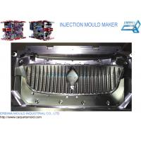 Quality Customized Car Front Grille Mould For Brand Auto Body Grille Plastic Parts for sale