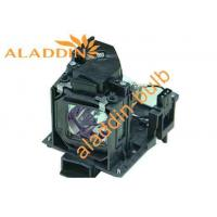 Quality Compatible LMP143 Overhead SANYO Projector Lamp for PDG-DWL2500 PDG-DXL2000 for sale
