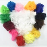 Quality High Tenacity PET Staple Fiber For Spinning And Non Woven Fabric Heat Resistant for sale