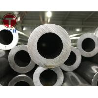 Bs6323-4 Standard Dom Steel Tube Seamless Od 5 - 220 Mm With Round