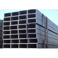 Quality Seamless Carbon Steel Rectangular Steel Pipe For Ship Building Material for sale