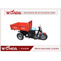 Quality Mini Electric Cargo Tricycle With Manual Dump Hopper Brushless Motor Battery for sale