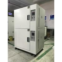 China Double Oven Constant Temperature Chamber Computer Controlled Water Cooled Condensation on sale