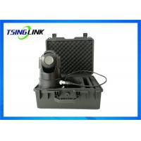 Quality CCTV 4G PTZ Camera Support Wireless WiFi GPS Recording Monitoring Platform for sale
