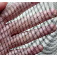 Quality Fiberglass Insect Mesh Window Roll Down Fly Screens With High Quality for sale