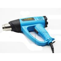 Quality 2000W industrial hot air gun with 650 degree centigrade high temperature heat gun for sale