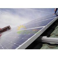 Buy cheap Pre - Assembly Solar Roof Mounting Structure AL6005-T5 from wholesalers