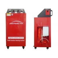 China Car Engine Carbon Cleaning Machine DC 120 Volt 38kg Net Weight CE Approved on sale