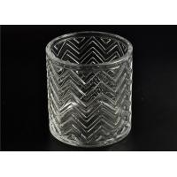 Quality Replacement Cylinder Glass Candle Holders Heat Resistant With Lid for sale