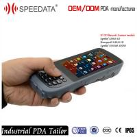 China Data Collection Barcode Scanner For Many Basic Inventory Management , Asset Tracking on sale