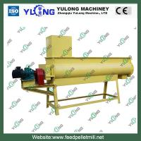 Quality Animal Feed Mixing Machine , Biomass Powder Shaft Continuous Mixer 1-1.5t/h for sale