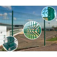 Buy CURVY WIRE MESH FENCE at wholesale prices