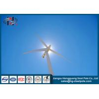 Buy cheap 50KW Horizontal Axis Direct Drive Wind Energy Tower Generator Powder Coated from wholesalers