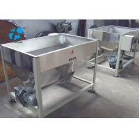 Quality High Speed Big Capacity Small Screw Feeder Machine 304 Stainless Steel for sale