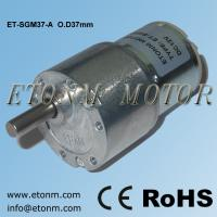 China high torque gear motor ET-SGM37-A 12V on sale