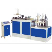 Quality Automatic Single PE Coated Paper Cup Making Machine 5oz - 16oz for sale