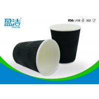 Quality Black Ripple Wall 8oz Disposable Hot Drink Cups Preventing Leakage Effectively for sale
