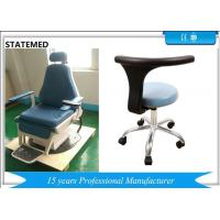 Quality Electrical ENT Examination Chair With 360 Degree Railing Scope 135kg Maximum Load for sale